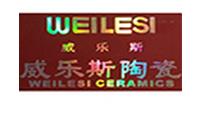 威乐斯陶瓷
