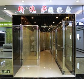 浴房展示区