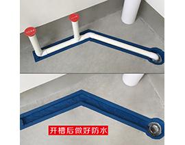 下水管移位排放