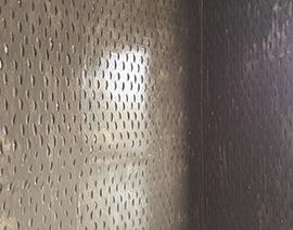 造毛后刷墙面界面剂
