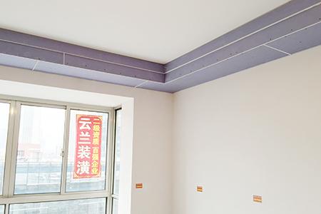 封石膏板后吊顶效果|木工施工现场 - 云兰装潢