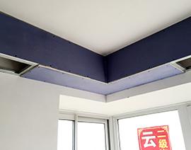吊顶封纸面石膏板