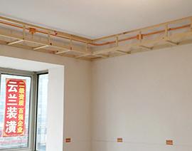 木龙骨吊顶框架