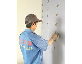 纸面石膏板墙钉眼处理