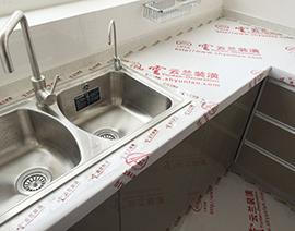 厨房橱柜台面保护