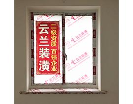 窗户玻璃保护