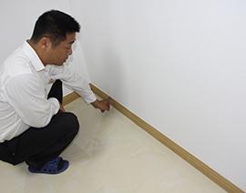 墙面与踢脚线缝隙检查
