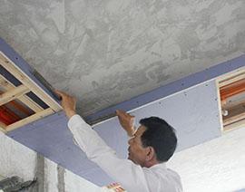 吊顶的角尺度检查