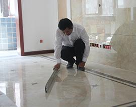 地面地砖平整度检查