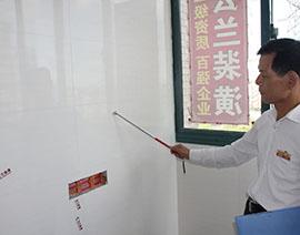 墙砖瓷砖空鼓检测