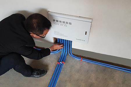 弱电线管排放检查