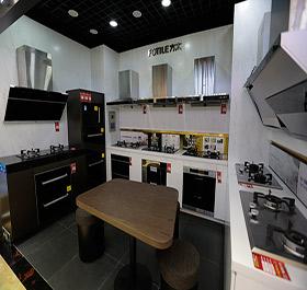 厨卫展示区