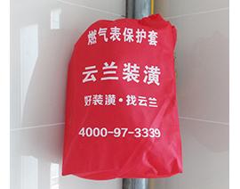 煤气表套保护袋