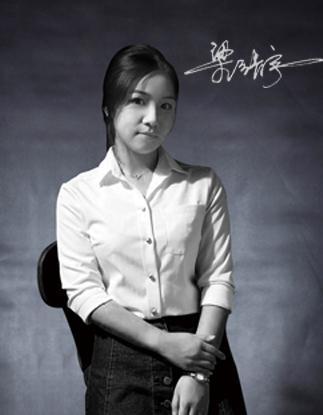 梁靖宇(1)