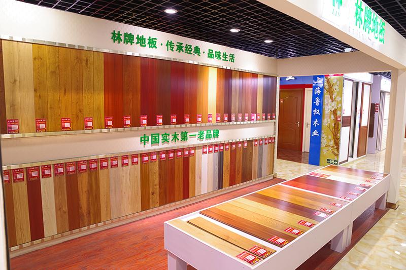 地板展示区