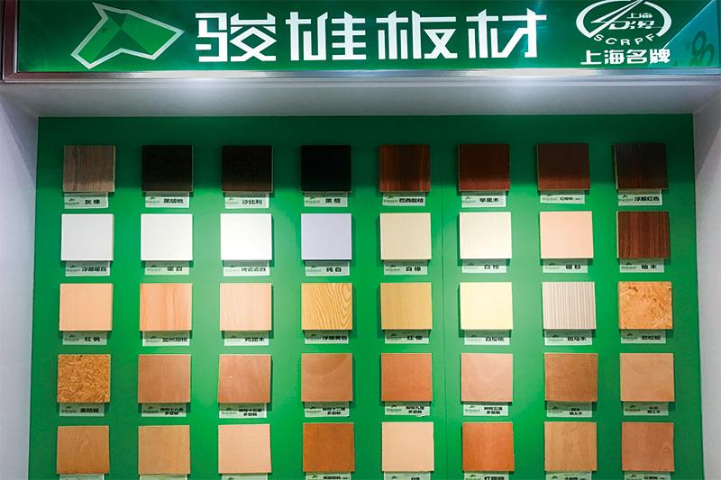 板材展示区