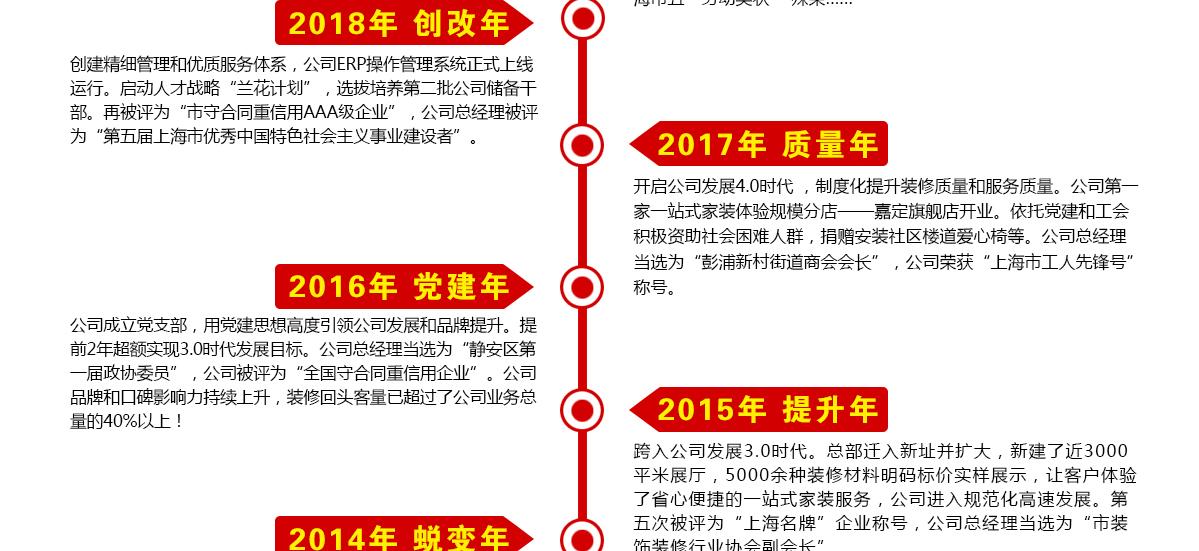 云兰网站-公司介绍00