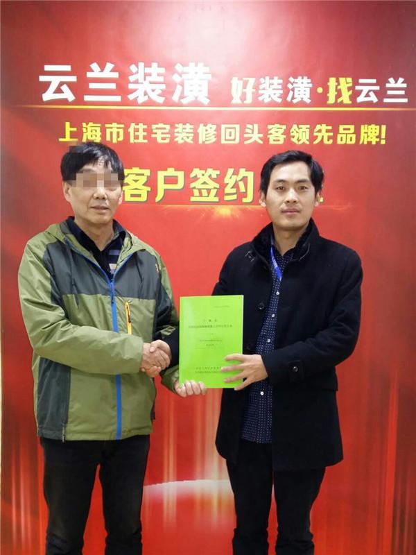 李浩然设计师签约见证