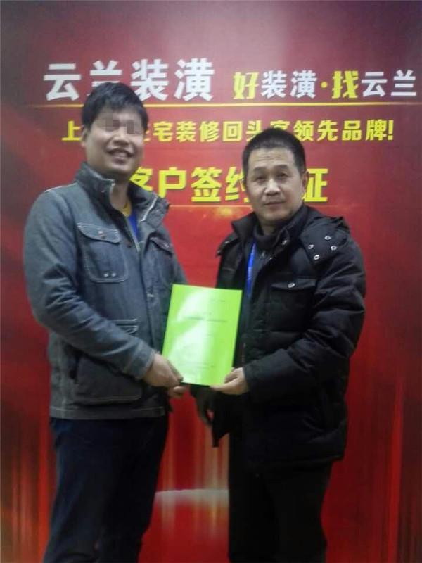 李荣平设计师共和新路4824弄3号**室