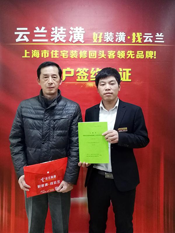 张红磊设计师共和新路2399弄9号***室