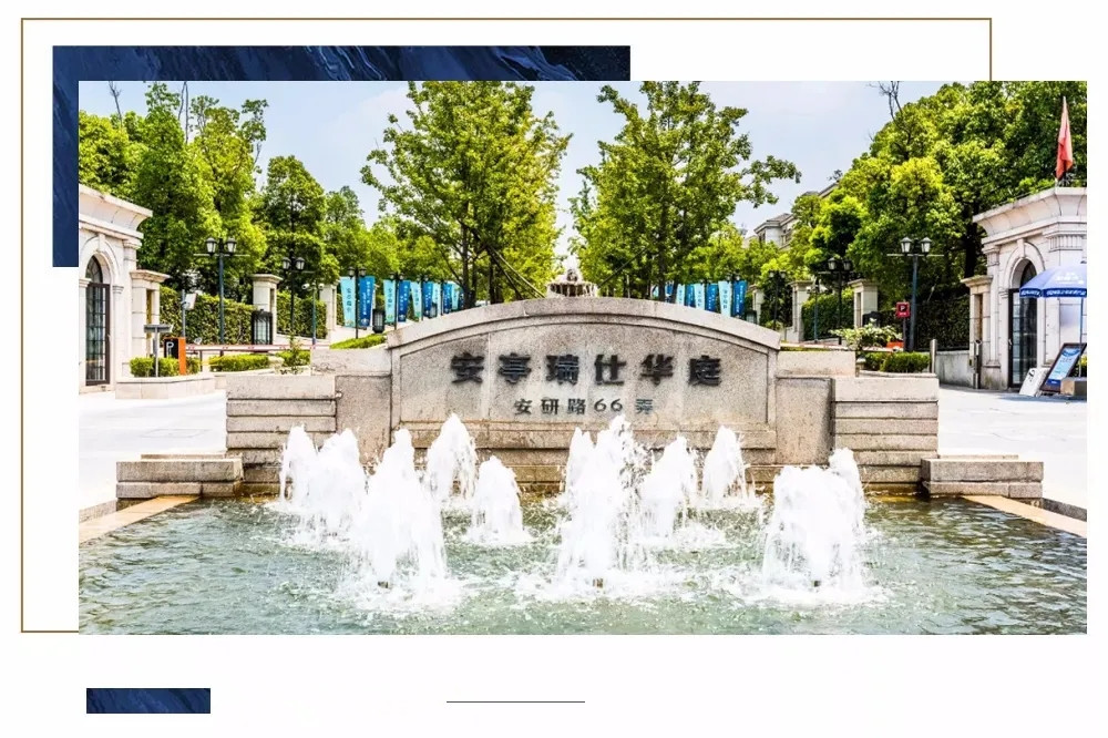 1.安亭瑞仕锦庭.webp_副本