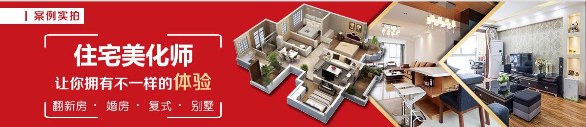 装修要选给力的,云兰装潢-专业住宅装修12年